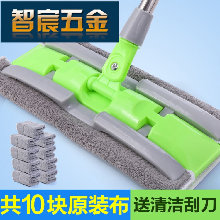 تی زمین شور green elves mop